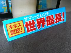 110814-01.jpg